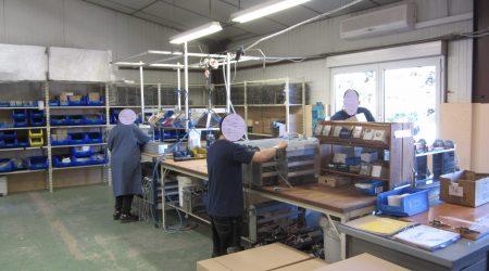Atelier Techni-Pro